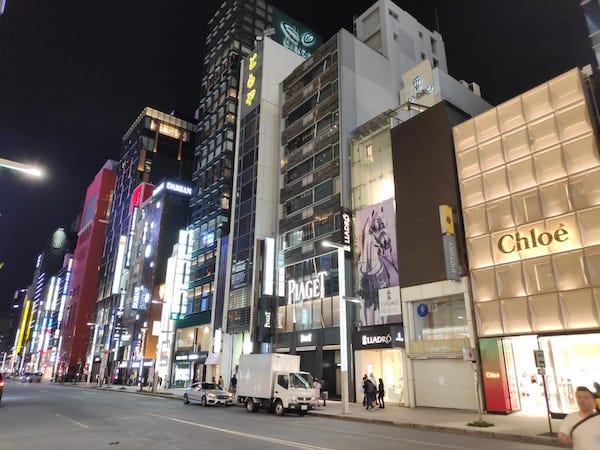 tipos publicidad exterior efectiva japon