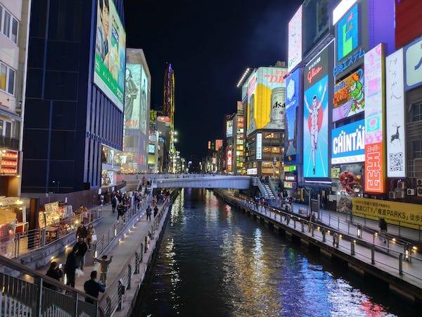 tipos-publicidad-exterior-japon