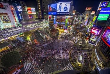 rotulos luminosos y letras corporeas en Tokyo